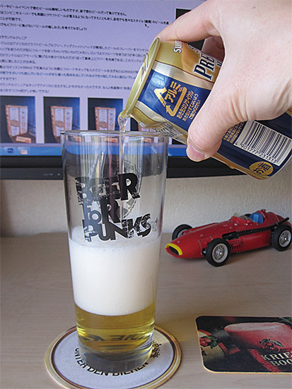 「お家ビール写真フリー」の画像検索結果