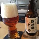 呉吟醸ビール