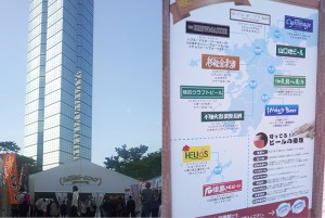 photo2_Kyushu-Craft-Beer-Fair